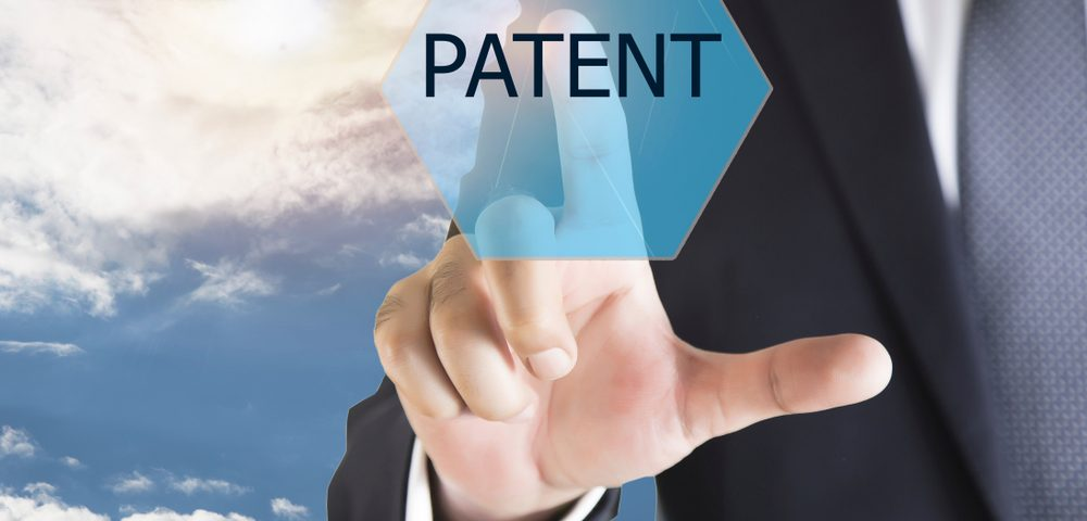 Patent Request Filed for JadiCells, Potential COPD Stem Cell Therapy